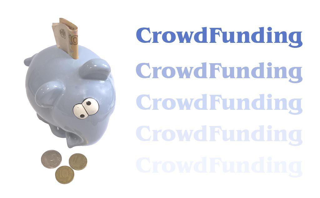 Копилка Crowdfunding
