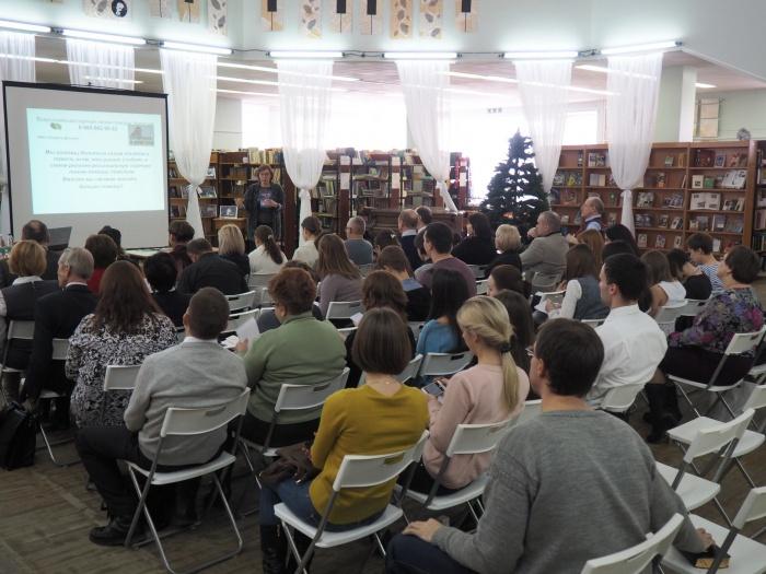 Форум СО НКО Самарской области 2016, Круглый стол Министерства социально-демографической и семейной политики