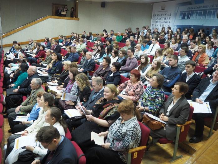 Форум СО НКО Самарской области 2016