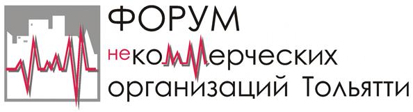 форум_тольятти