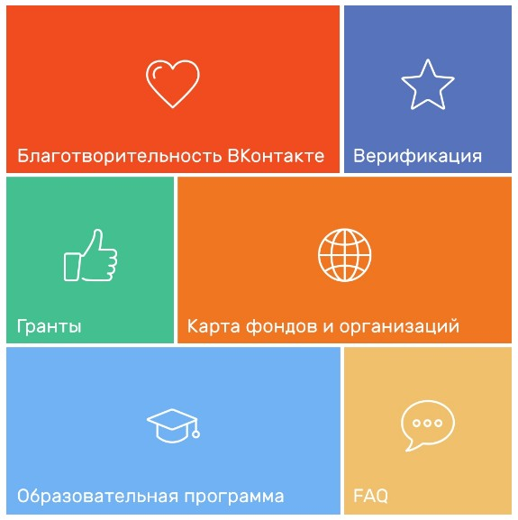 vkontakte-blago