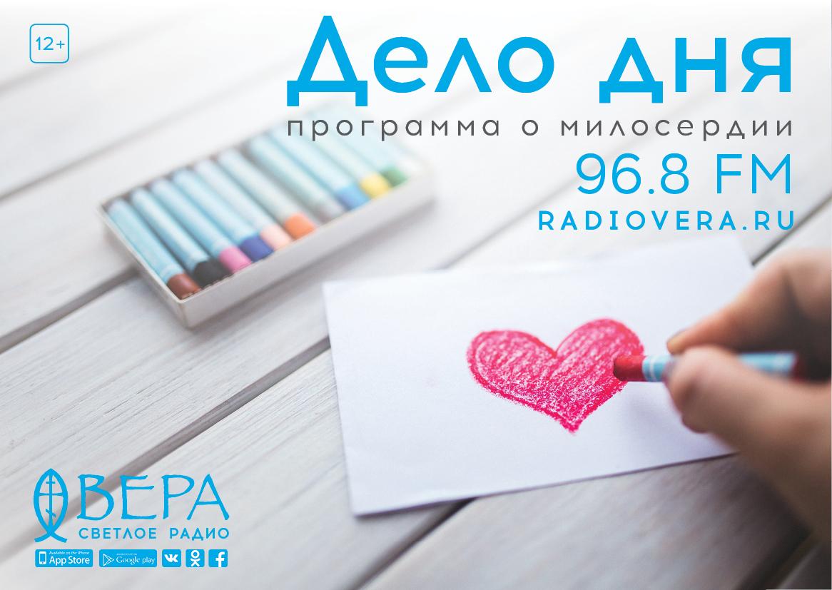 _Samara_Delo_dnya_horizontal2-2