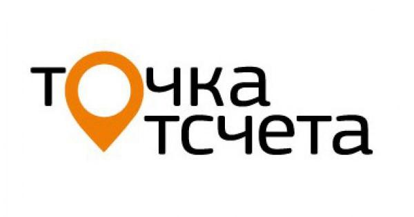 tochka-otscheta
