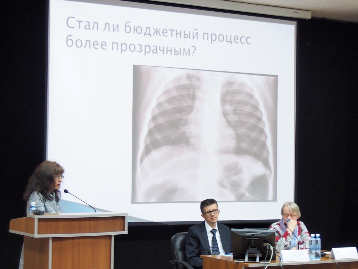 Публичные слушания по Отчету об исполнении бюджета Самарской области в 2016 году, 30.05.17 Самарская областная универсальная научная библиотека