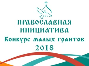 mgrant-pravkonkurs2018