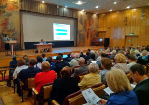 Итоговое заседание Публичных слушаний по отчету об исполнении бюджета Самарской области в 2017 г., 30.05.18