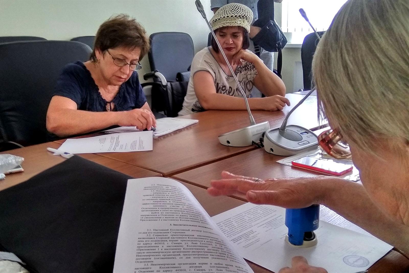 Подписание соглашения о центре юридической помощи Pro Bono, 29.06.18