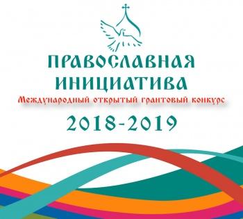 pravkonkurs_2018-19