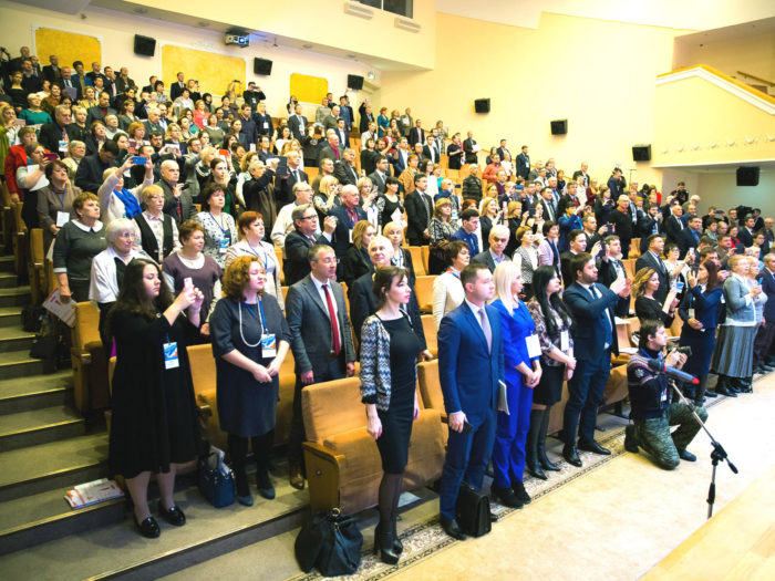 Открытие IX Съезда НКО России