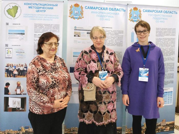 IX Съезд НКО России: Члены делегации Самарской области