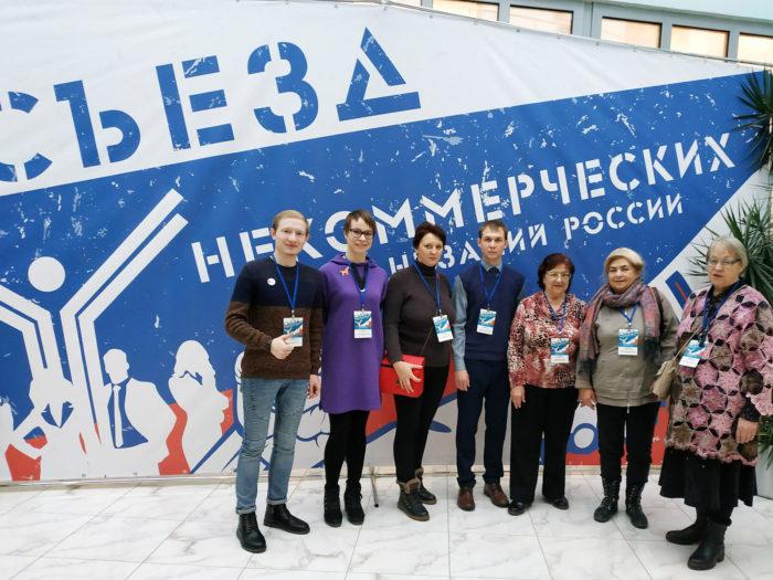 Делегация Самарской области на IX Съезде НКО России