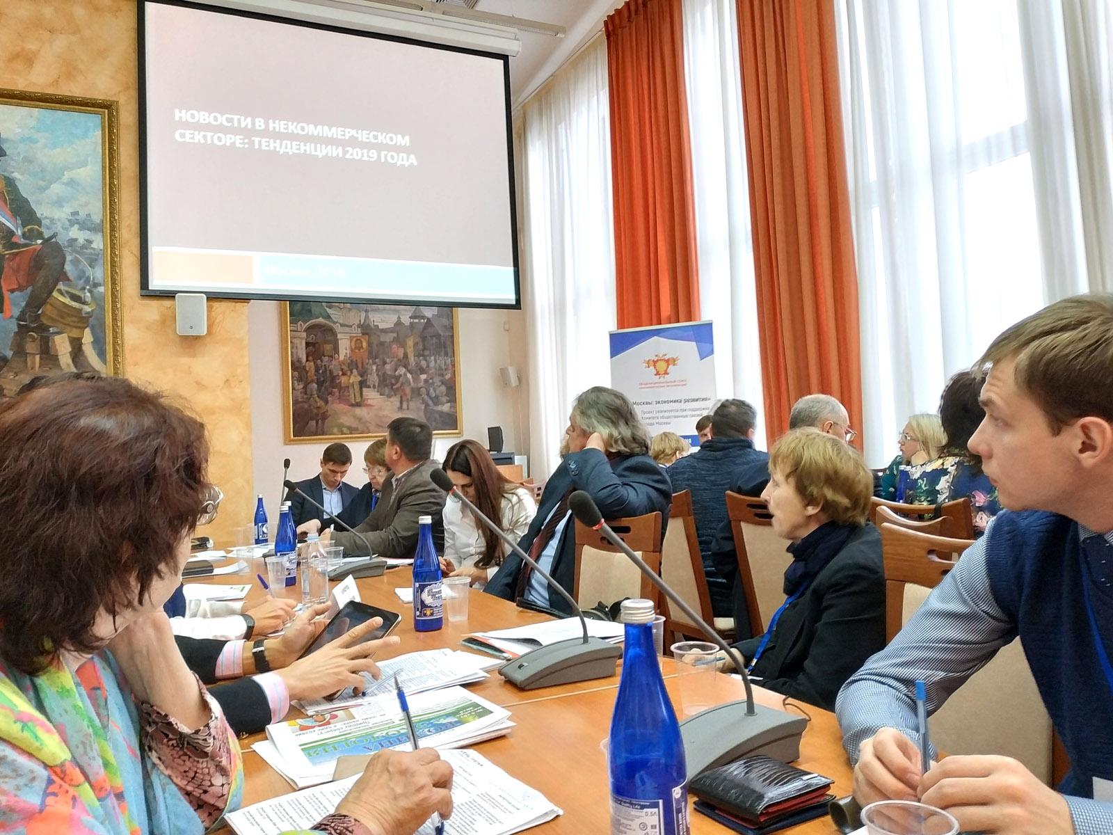 IX Съезд НКО России: Экспертная сессия «правоприменительная практика в области предпринимательской деятельности СО НКО»