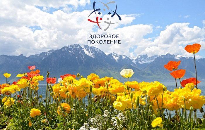 """Источник изображения: сайт конкурса """"Здоровое поколение"""" http://konkurs.mental-health-russia.ru/"""