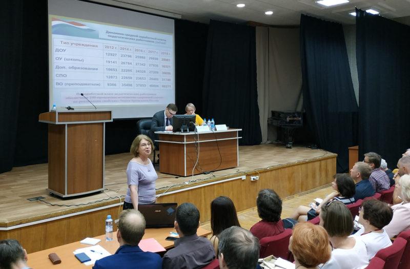 Выступление общественного эксперта по бюджету Щукиной Н.П., 28.05.2019