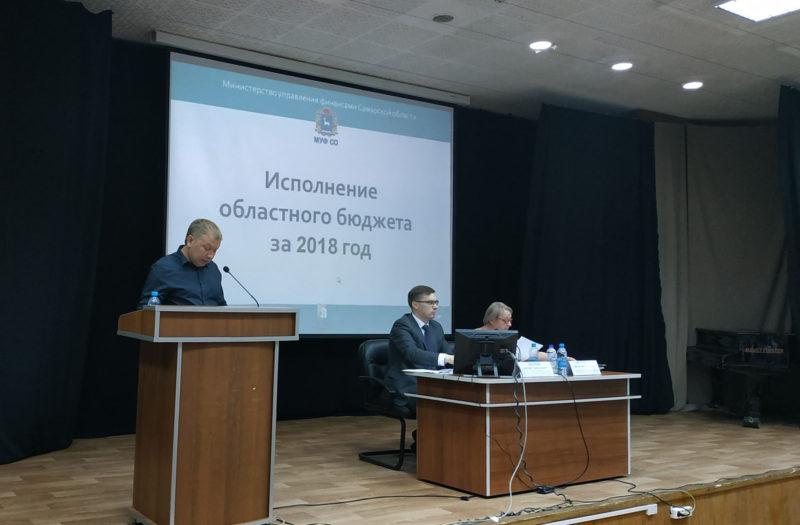 Выступление общественного эксперта по бюджету Эйриха Ю.В., 28.05.2019