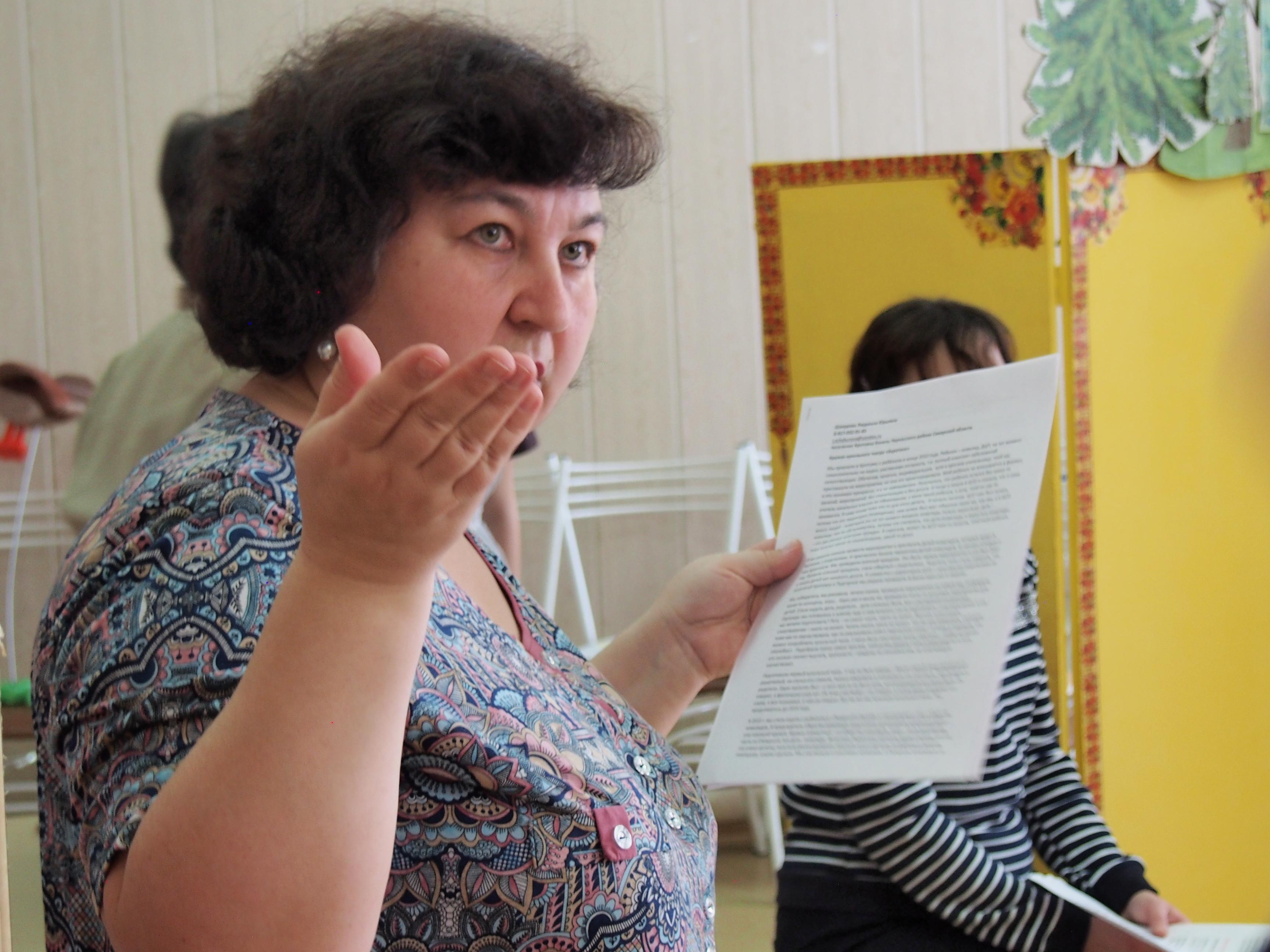 Людмила Юрьевна Шакурова