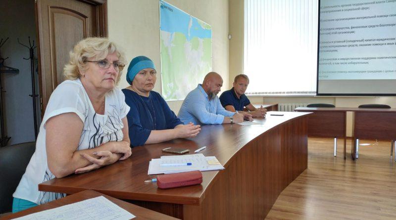 Семинар «Поддержка благотворительной деятельности в Самарской области», г.Жигулёвск 05.06.2019