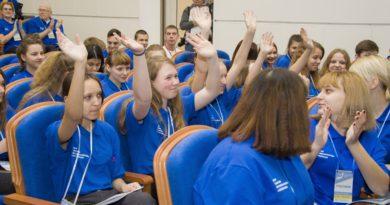 II образовательный добровольческий форум в Октябрьске